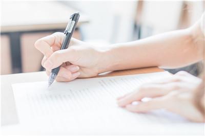 2019企业知识产权贯标的流程是什么?